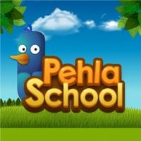 Pehla School app